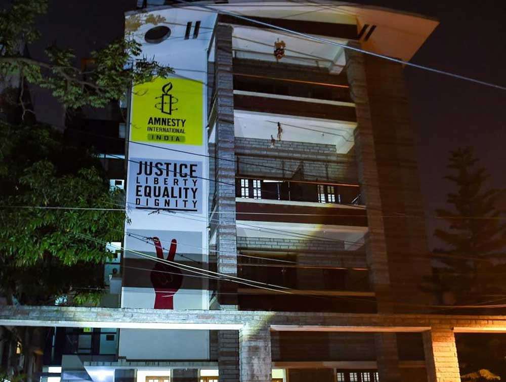 Amnesty India, Bengaluru. PTI file photo