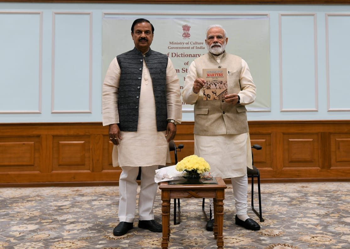 PM Modi with Culture Minister Mahesh Sharma at the launch of the dictionary. Photo: PIB
