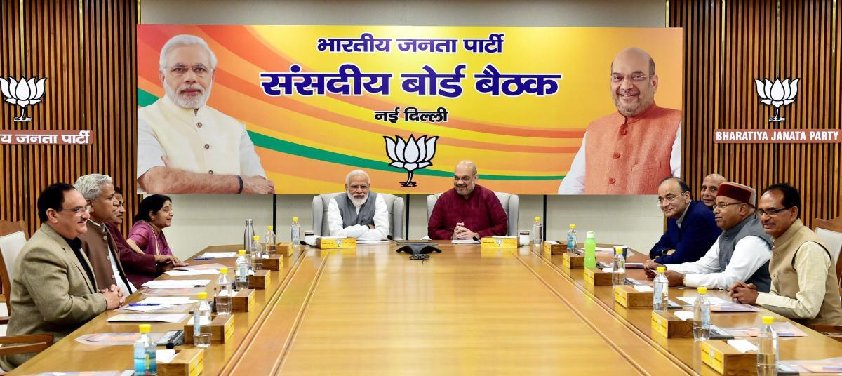 Prime Minister Narendra Modi and BJP President Amit Shah attend party's Parliamentary Board Meeting over poll preparedness, in New Delhi. (PTI Photo)