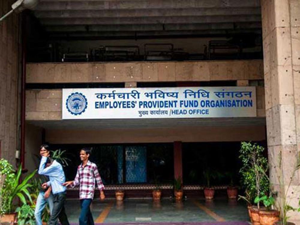The Employees Provident Fund Organisation (EPFO). PTI file photo