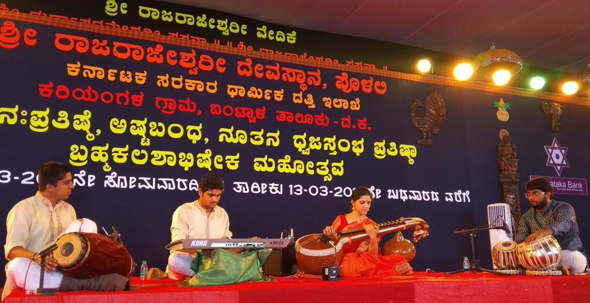 A Veena recital programme by Srilatha Y G from Nada Taranga enthralled the audience at Polali temple.