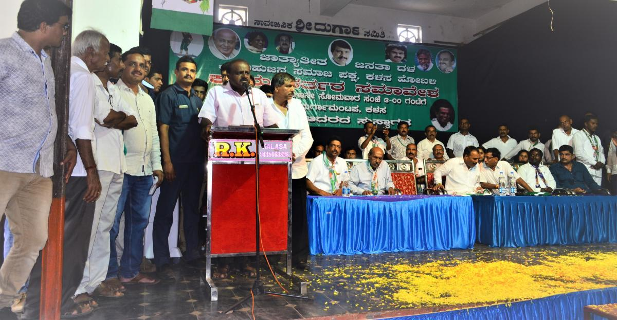 JD(S) state president H D Kumaraswamy speaks at the election campaign in Kalasa.