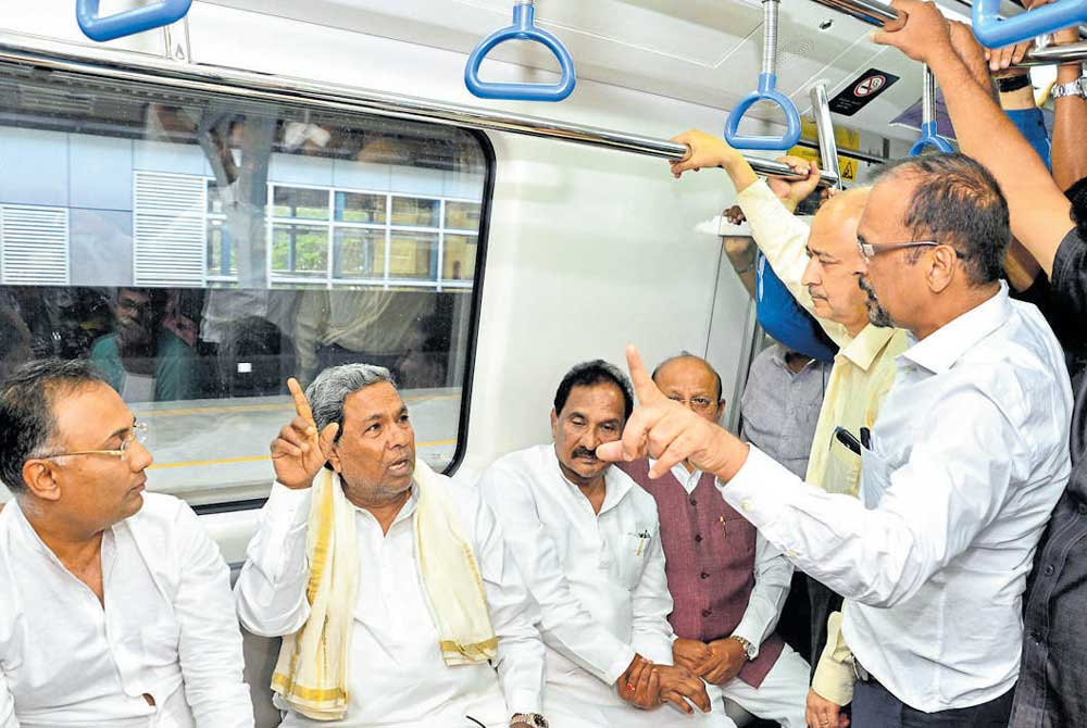Complete Phase 2 by 2020, CM tells BMRCL