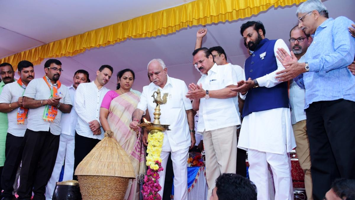 BSY seeks white paper on state's economic condition