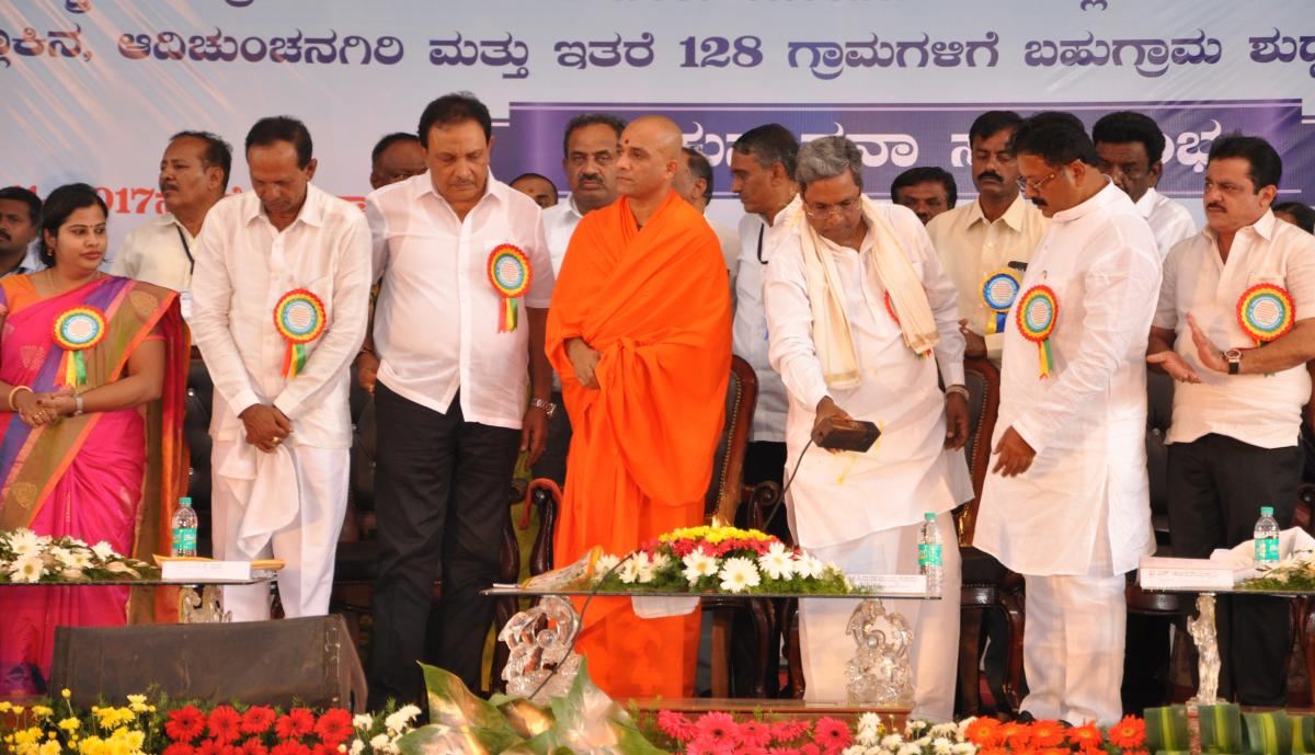 Karnataka is a model for the country in agriculture: CM