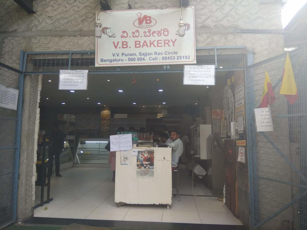 V B Bakery, founded in 1953, is still popular for its buns, puffs and cakes.