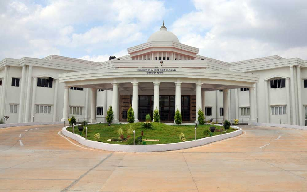 The forum has suggested conducting an eligibility test to the students who have pursued the education in KSOU from 2012 to 2015.