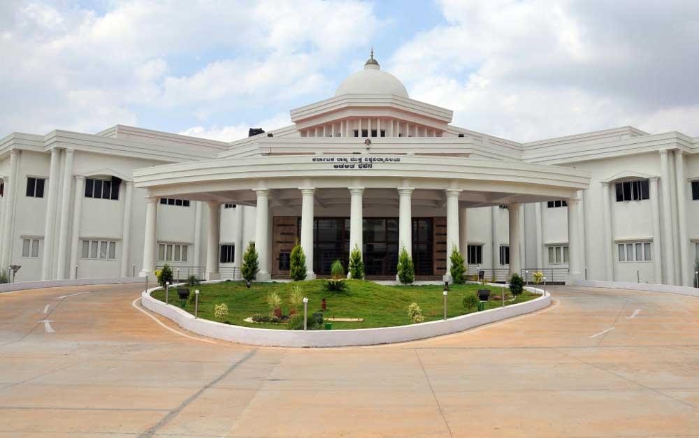 Karnataka State Open University (KSOU). DH file photo