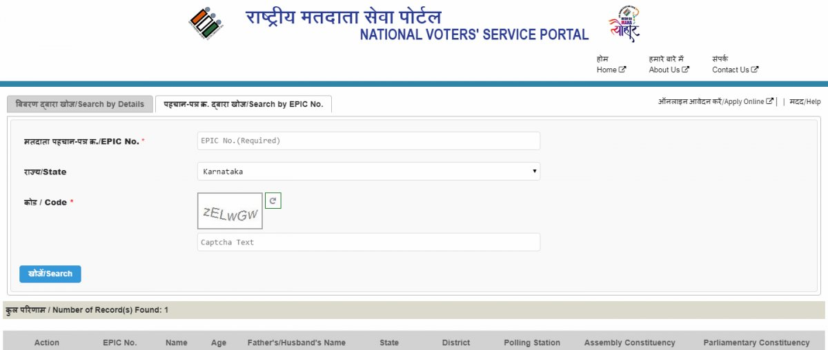 Election FAQ: How to check your name on voter list | Deccan Herald