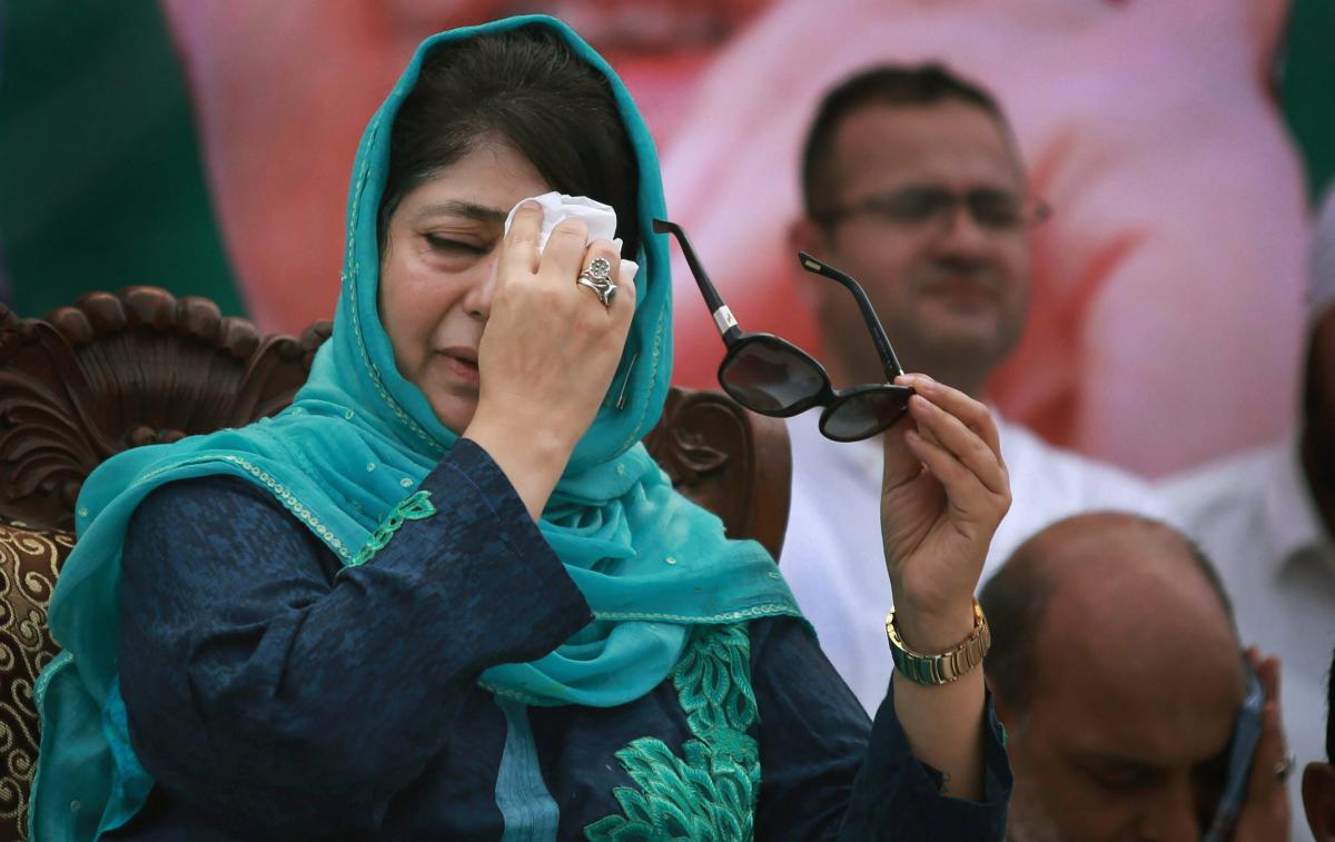 Former Jammu and Kashmir Chief Minister Mehbooba Mufti on Sunday expressed hope that Prime Minister Narendra Modi's statement condemning mob lynching incidents in the country would be followed by concrete steps and punitive measures against the culprits.