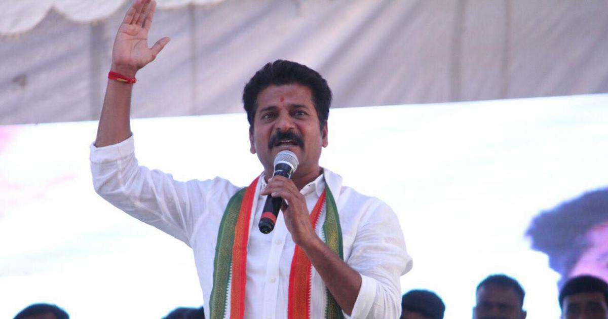 Revanth Reddy Tested Positive For COVID