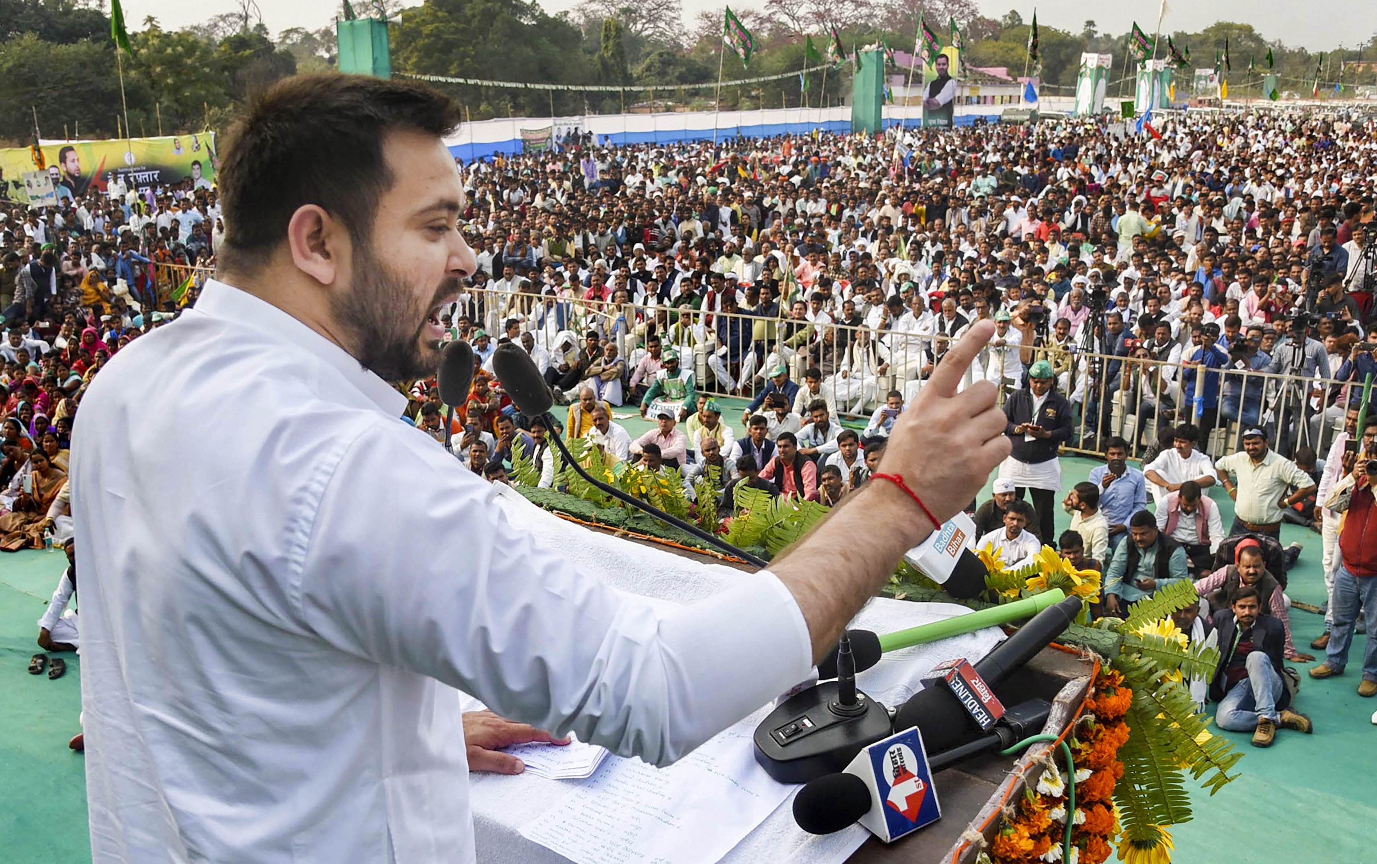Set up screening centres at exit points: Tejashwi Yadav to Bihar ...