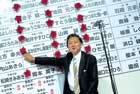 With bold stand, Japan opposition wins a landslide