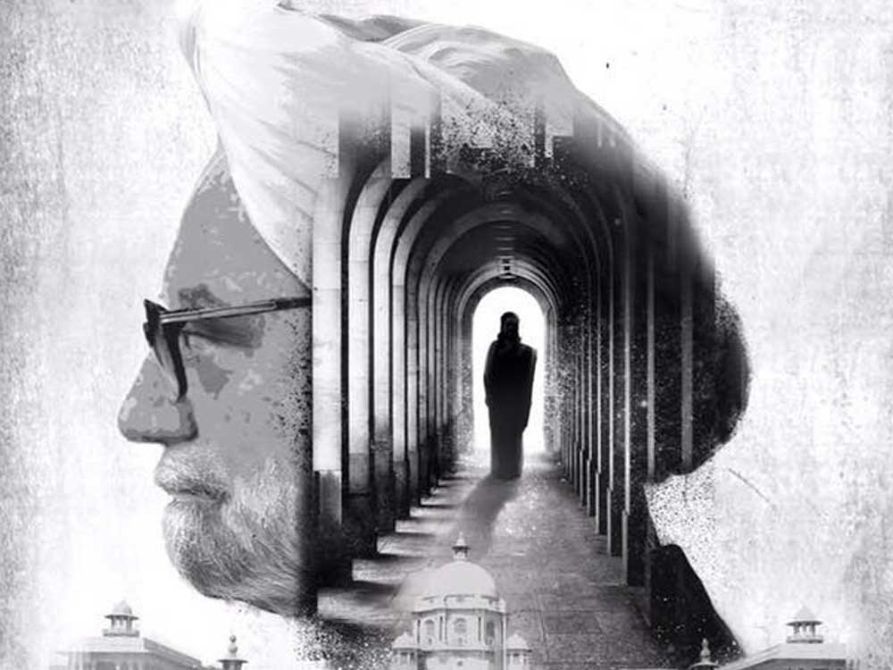 Anupam Kher happy with 'The Accidental Prime Minister' first look response