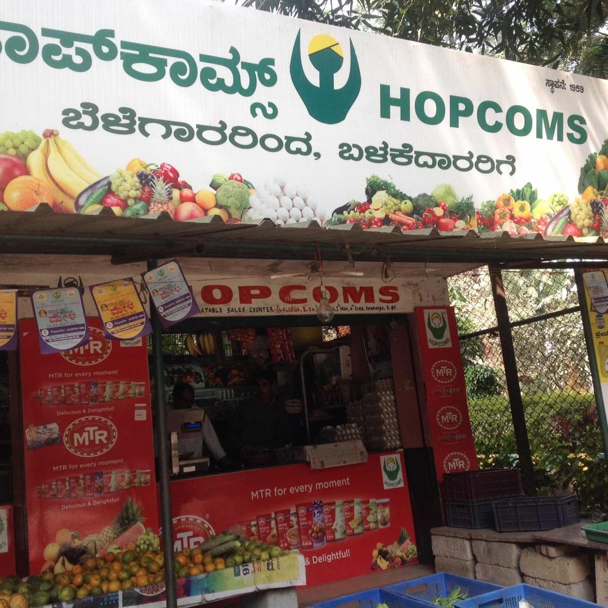 Hopcoms outlets to be revamped after 10 years