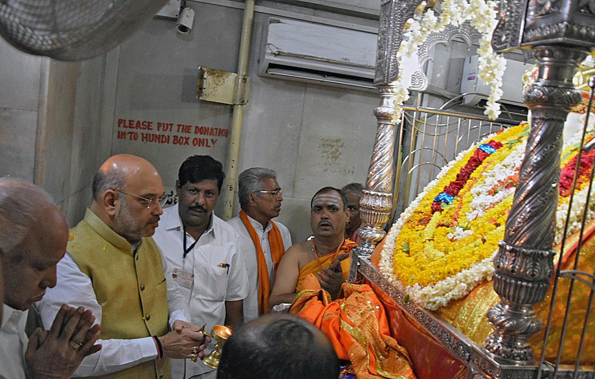 Amit Shah visits Siddharoodamutt