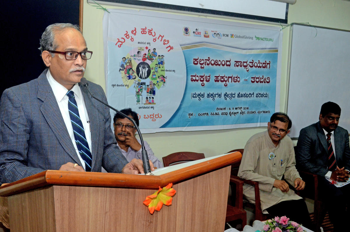 Dakshina Kannada Principal District and Sessions Judge Kadluru Satyanarayana Acharya speaks during the inauguration of a two-day orientation programme on Child rights organised by Child Rights Trust, at CODP in Mangaluru on Tuesday. Senior Civil Judge Mal