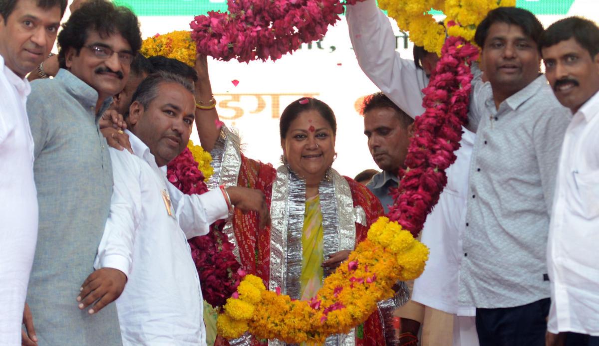 Chief Minister Vasundhara Raje at Rajasthan Gaurav Yatra.