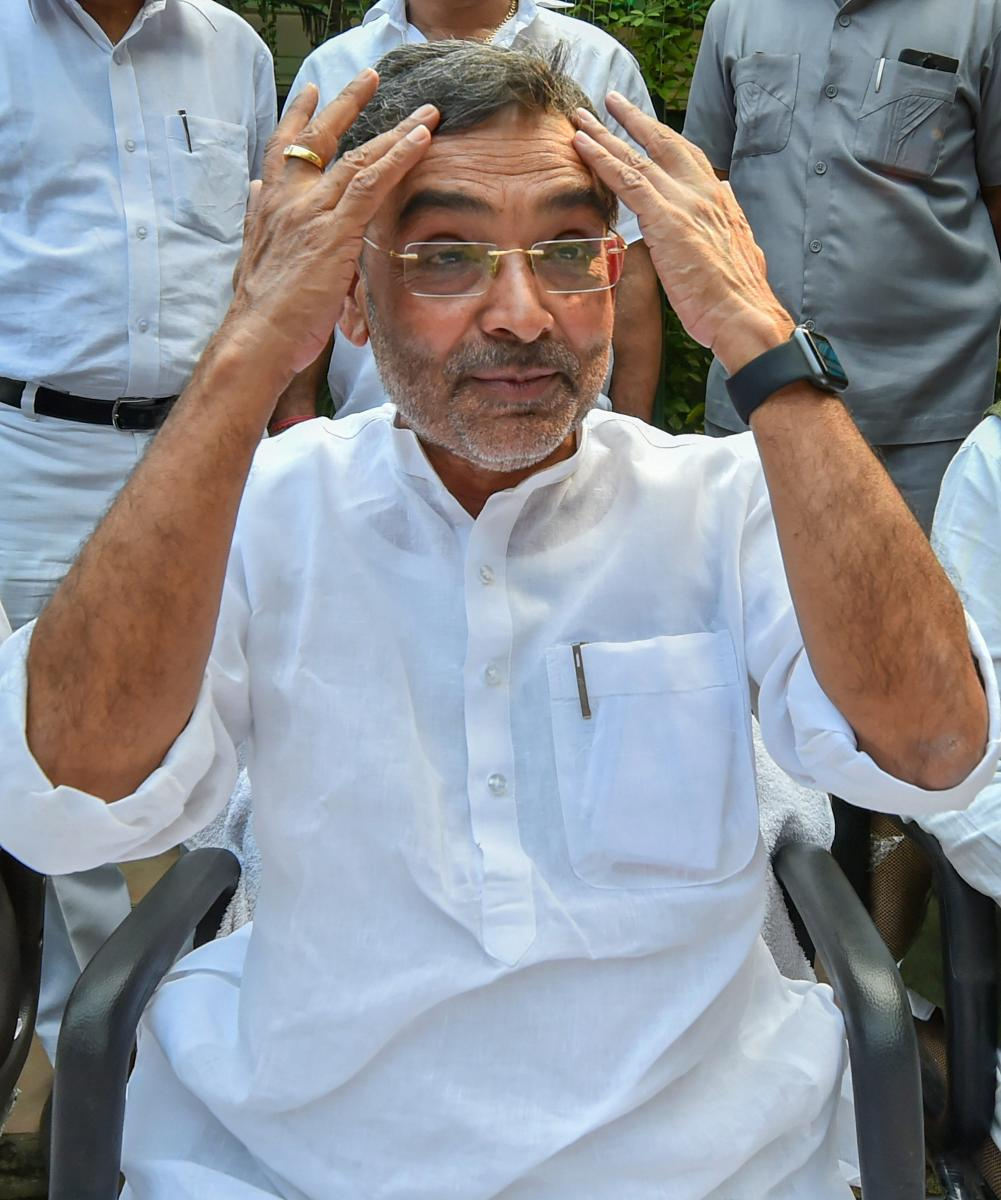 RLSP leader Upendra Kushwaha. PTI