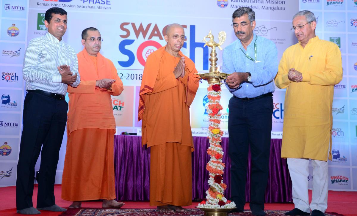 MRPL Group General Manager (HR) B H V Prasad launches Swacch Soch' campaign initiated by Ramakrishna Mission, Mangaluru as a part of the fifth phase of Swacchata Abhiyan, on Tuesday. Ramakrishna Mission Mangaluru Secretary Swami Jithakamanandaji, Vivekana