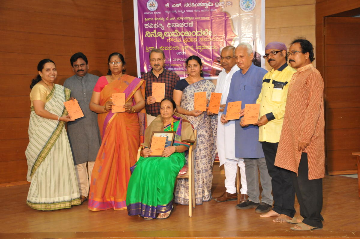 Premaleela Siddaramaiah (sitting) was awarded the 'Ninnolumeindale' title, last Saturday. Many notable poets and writers were present at the event.