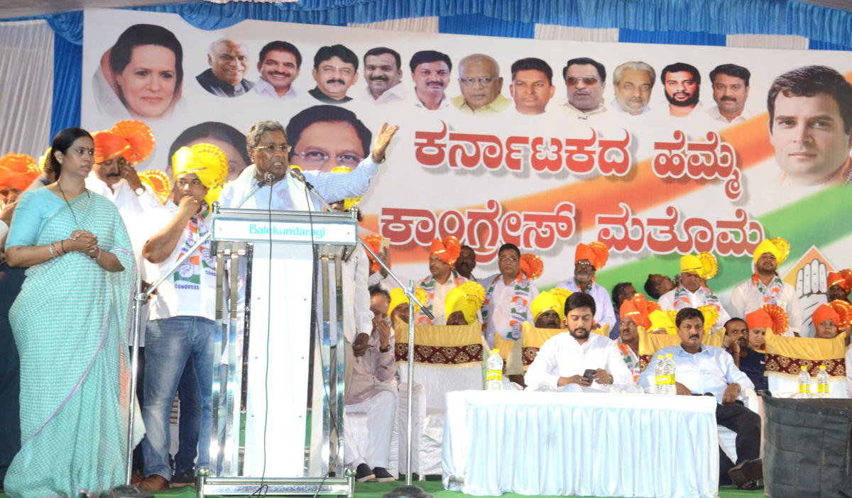 Siddaramaiah addressing a rally in Belagavi. DH photo.