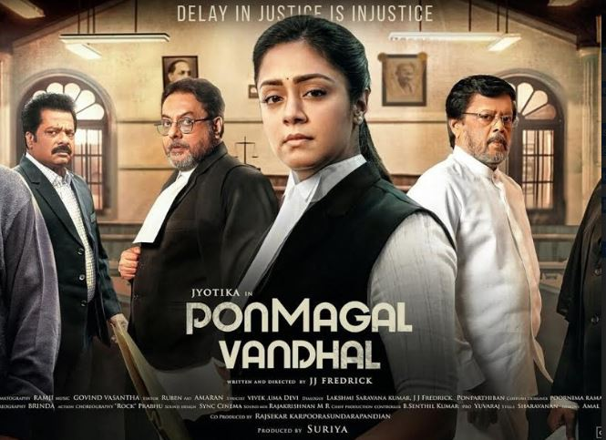 Ponmagal Vandhal review: A dull courtroom drama | Deccan Herald