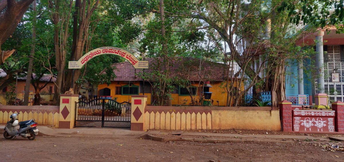 Poet Da Ra Bendre's house in Dharwad