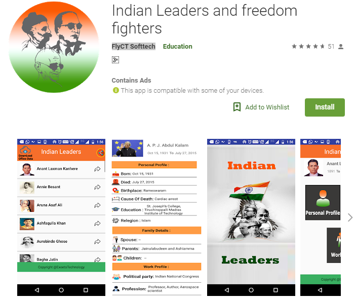 Top 5 mobile apps to try this 73rd Independence day