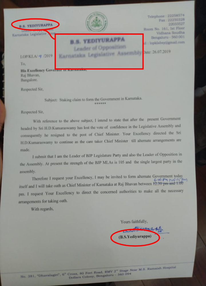 The letter sent from BSY to the Governor, signed as B S Yediyurappa.