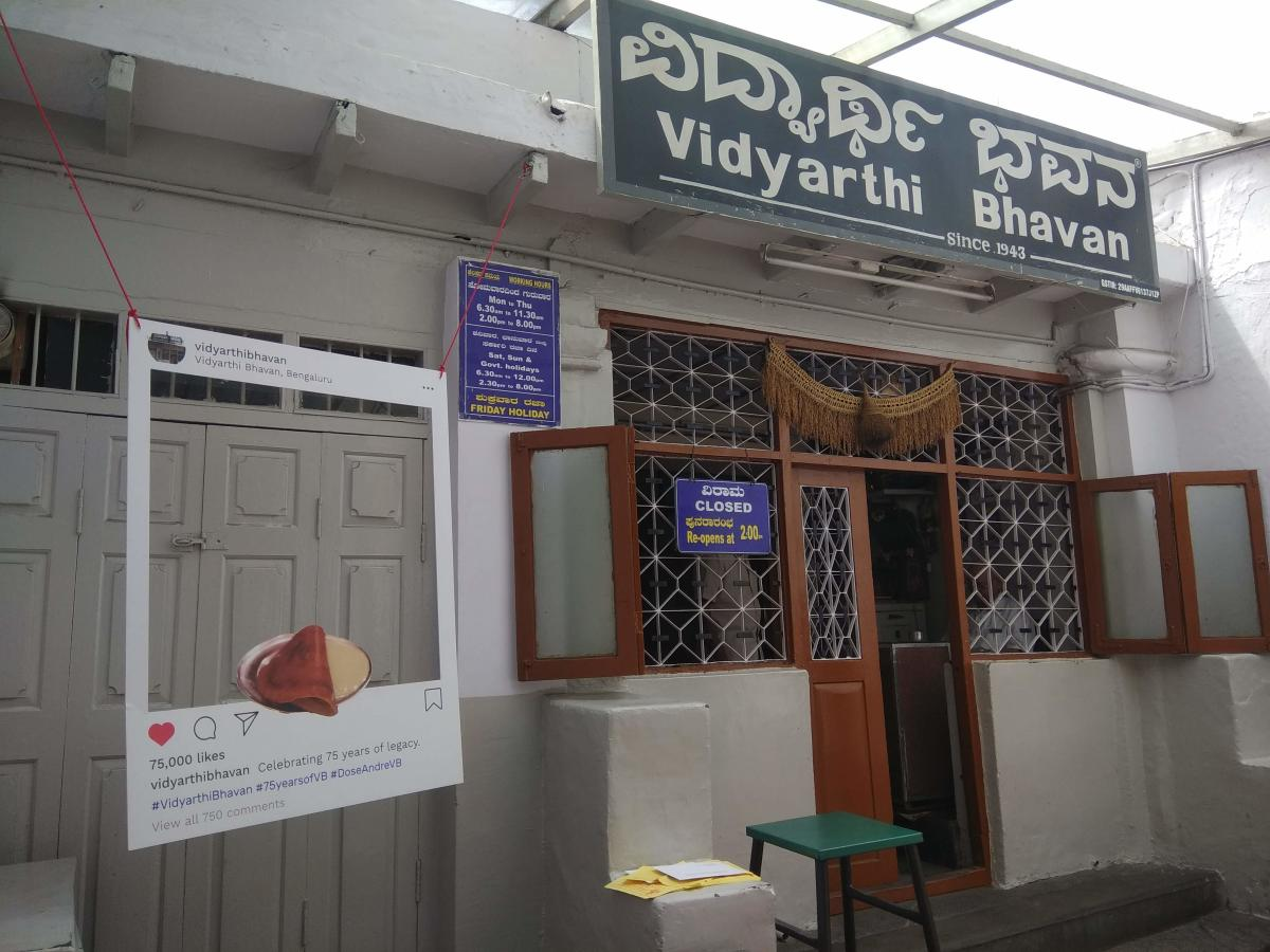 Bengaluru's dosa heaven, Vidyarthi Bhavan, turns 75 | Deccan Herald