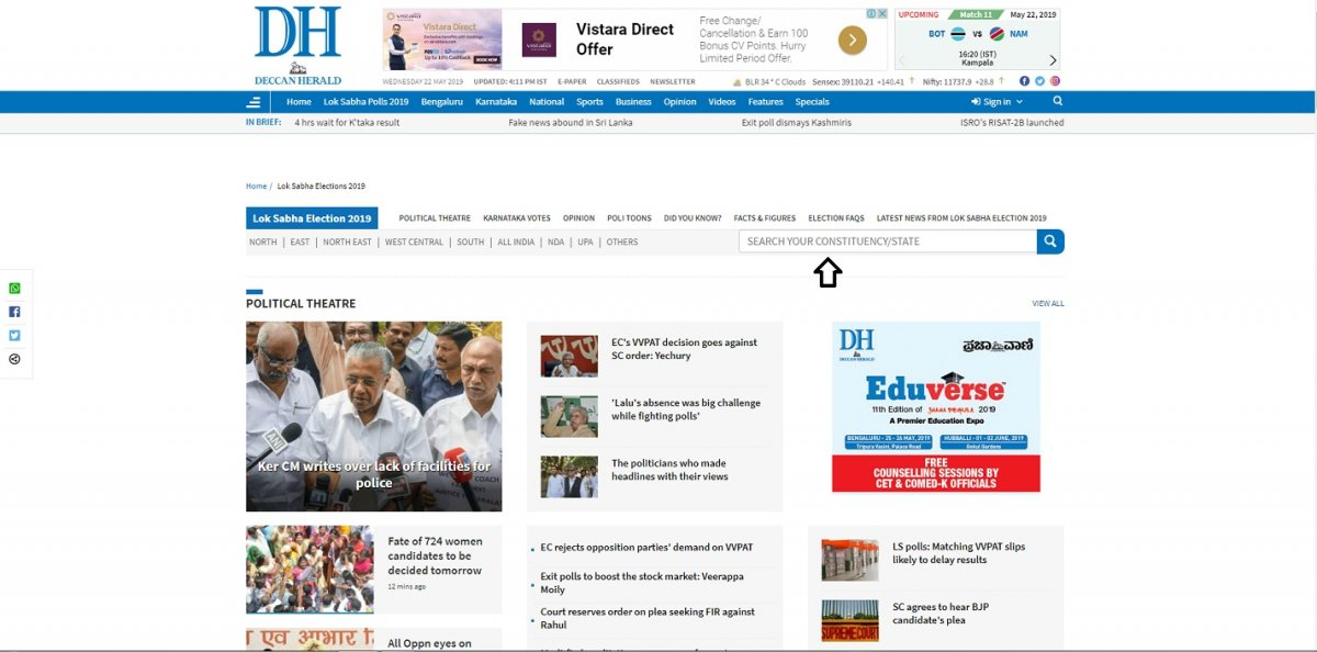 How to check results for your Lok Sabha constituency? | Deccan Herald