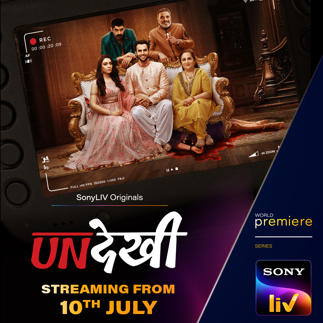 Undekhi' series review: Surya Sharma starrer makes for a decent ...