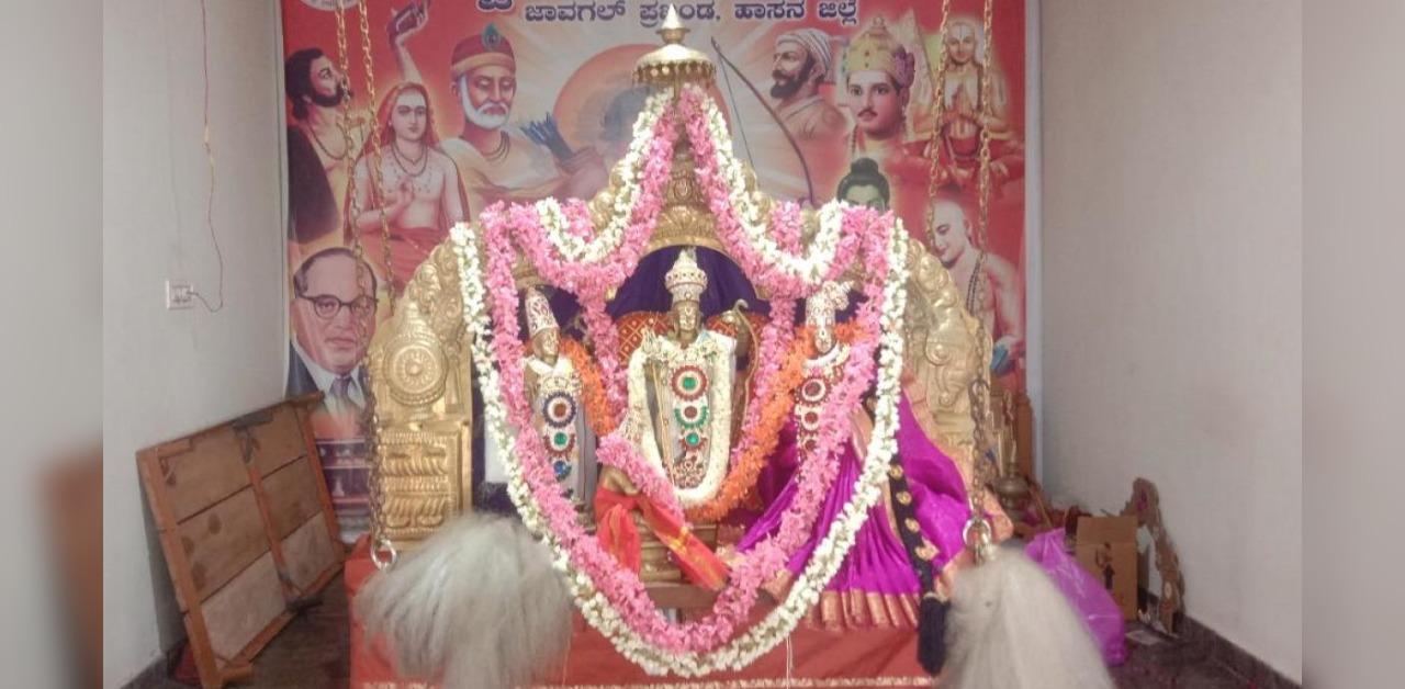 Chamarajanagar temples hold special pujas in the wake of Ram Mandir 'bhoomi pujan'