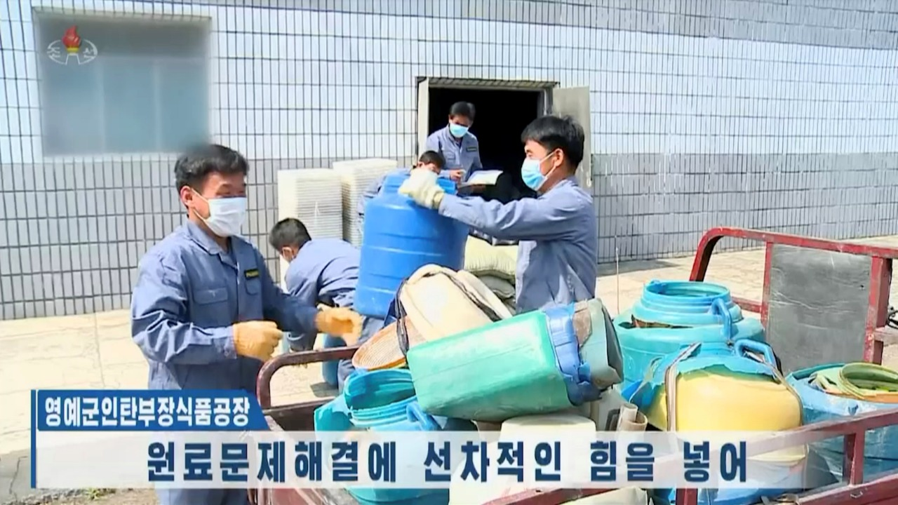Trash to 'treasure': North Korea ramps up recycling efforts