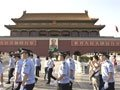 China ups security in Tiananmen; US critical