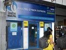Cyber cafe at Bangalore Rly station to be shut down