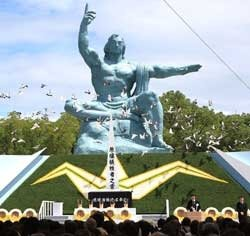 Nagasaki mayor appeals for global nuclear arms ban