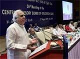 Exam reforms unveiled