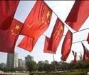 Serfdom in Tibet akin to slavery in US: China