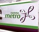 Metro II boon to south