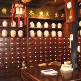 Celeb doctor who teaches Chinese medicine in China!