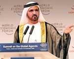 Dubai sets up panel for Dubai World debt settlement