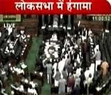 Lok Sabha adjourned for the day over price rise