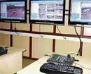 Surveillance cameras and Blackberry