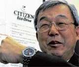 Citizen unveils new range of watches