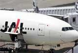 JAL to file for bankruptcy protection