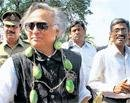 'Decision on Bt brinjal by Feb 10'