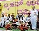 CM, legislator spar in public