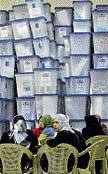 Iraq vote: PM Maliki emerges front-runner